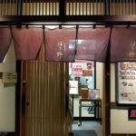 定食も充実! 福岡・那珂川の『ほり野の麺工房』!!