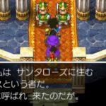 【アプリ版】ドラクエ5 プレイ日記(11)~ヘンリー王子誘拐~