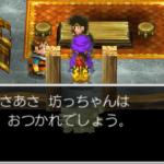 【アプリ版】ドラクエ5 プレイ日記(8)~妖精の国へ~