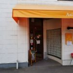 【本格的】インドカレーのお店『亜橋(アバシ)』那珂川店