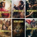 キングダムの映画や最新刊を無料で観るならU-NEXTがオススメ!!