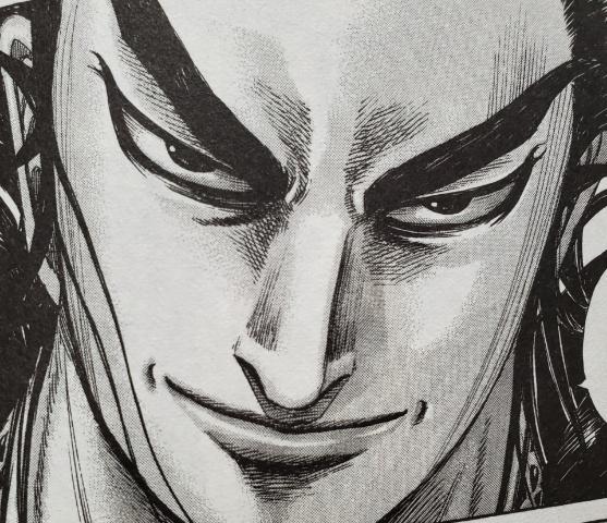 桓騎(かんき)