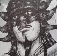 王翦(おうせん)