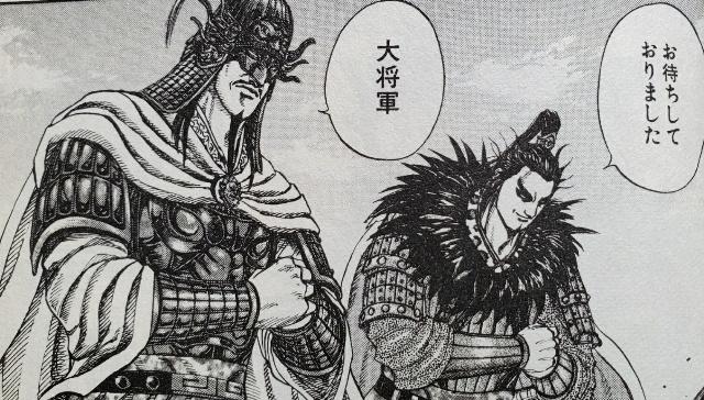 蒙驁軍副将 王翦・桓騎