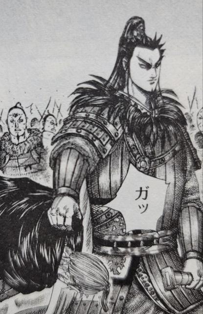 桓騎と張唐