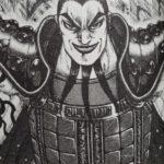 【キングダム】王騎将軍の死!最後のシーンを含めたまとめ!