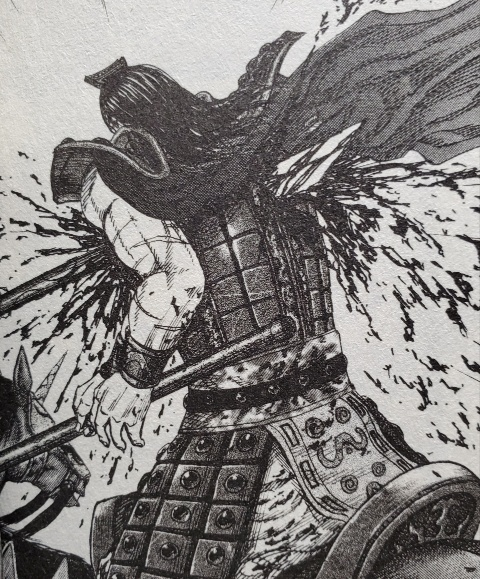 王騎を貫くほうけんの矛