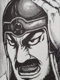第四軍長干央