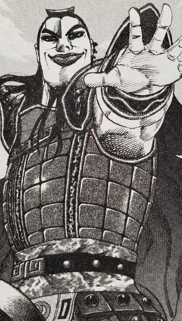 任命する王騎将軍
