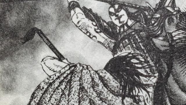 龐煖(ほうけん)対王騎1