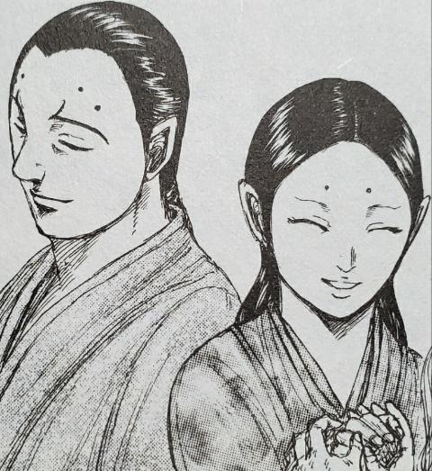 龐煖(ほうけん)の両親